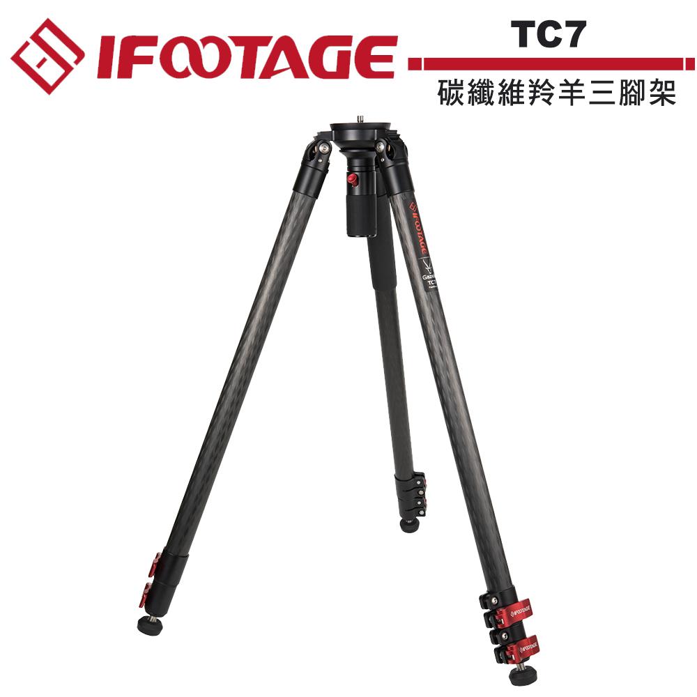IFOOTAGE TC7 碳纖維羚羊三腳架