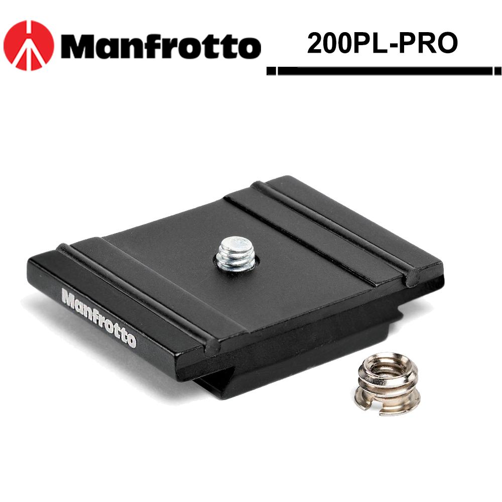 Manfrotto 200PL-PRO 方型快拆板