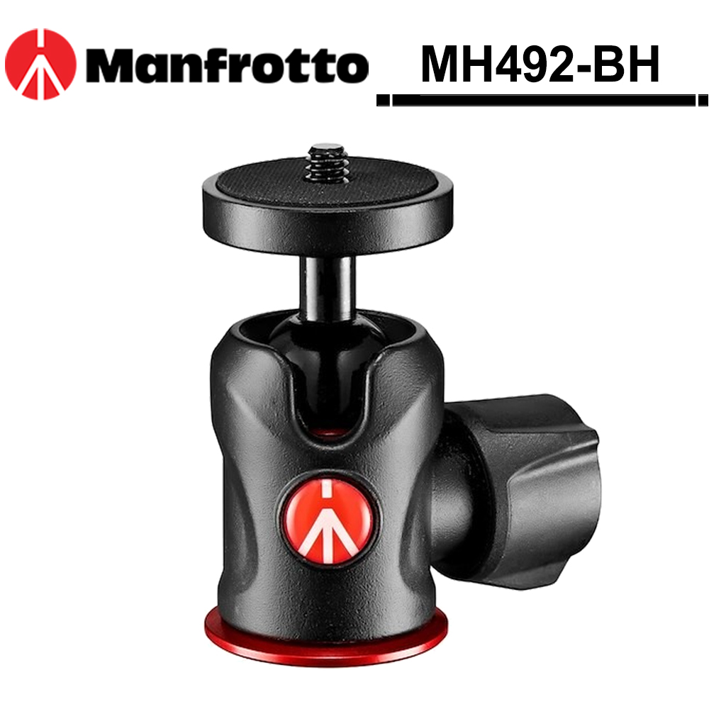 Manfrotto MH492-BH 球型雲台