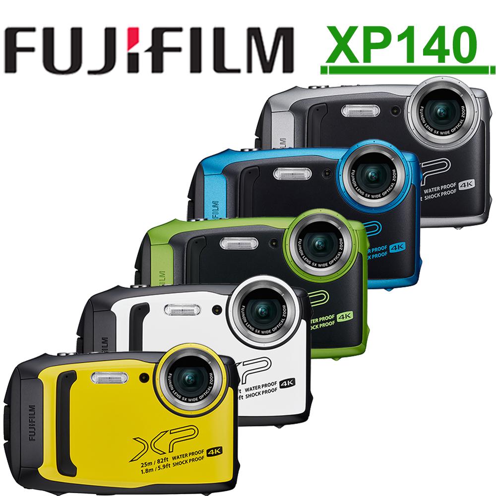 [原廠相機包] FUJIFILM FinePix XP140/公司貨