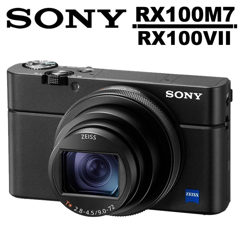 [保護貼+拭鏡布]SONY RX100 VII (RX100M7) /公司貨