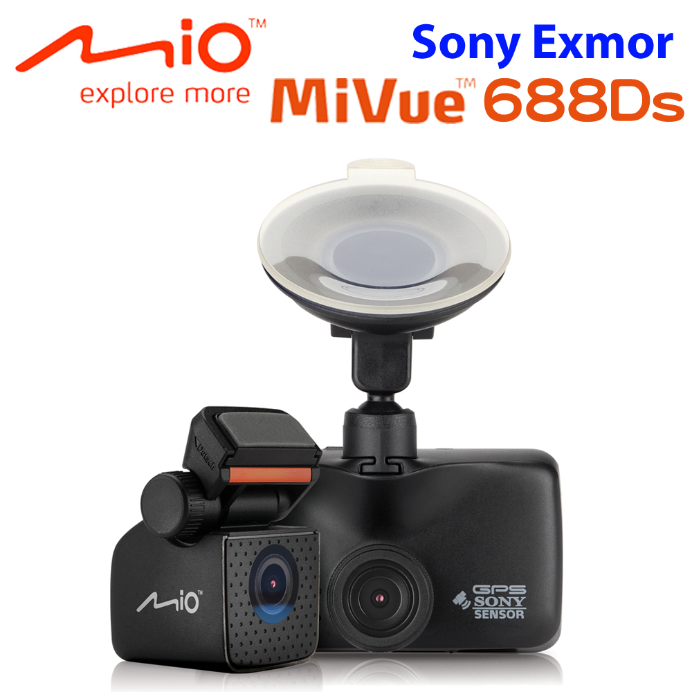 Mio MiVue™ 688Ds Sony Sensor+GPS雙鏡頭行車記錄器 贈32G+點煙器+保護袋+銀幕擦拭布+觸控筆