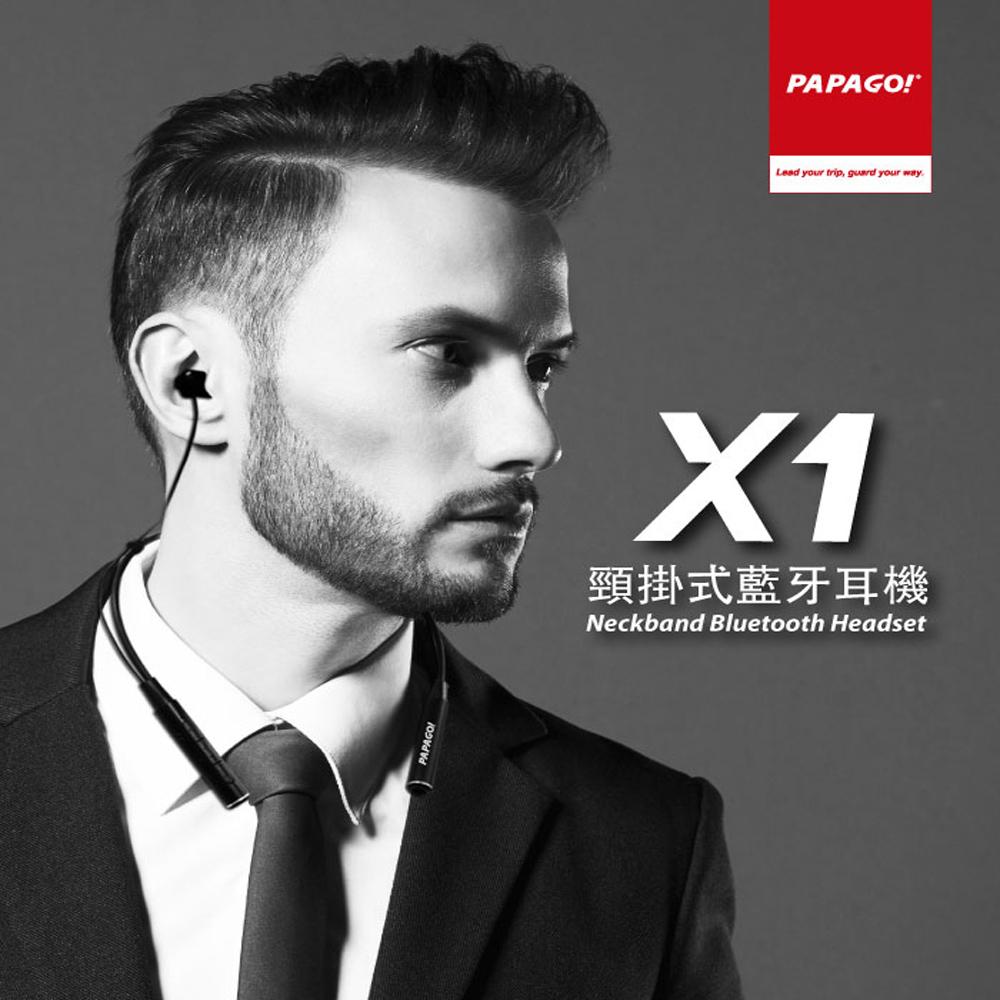 PAPAGO X1頸掛式藍牙耳機(三色可選)贈擦拭布