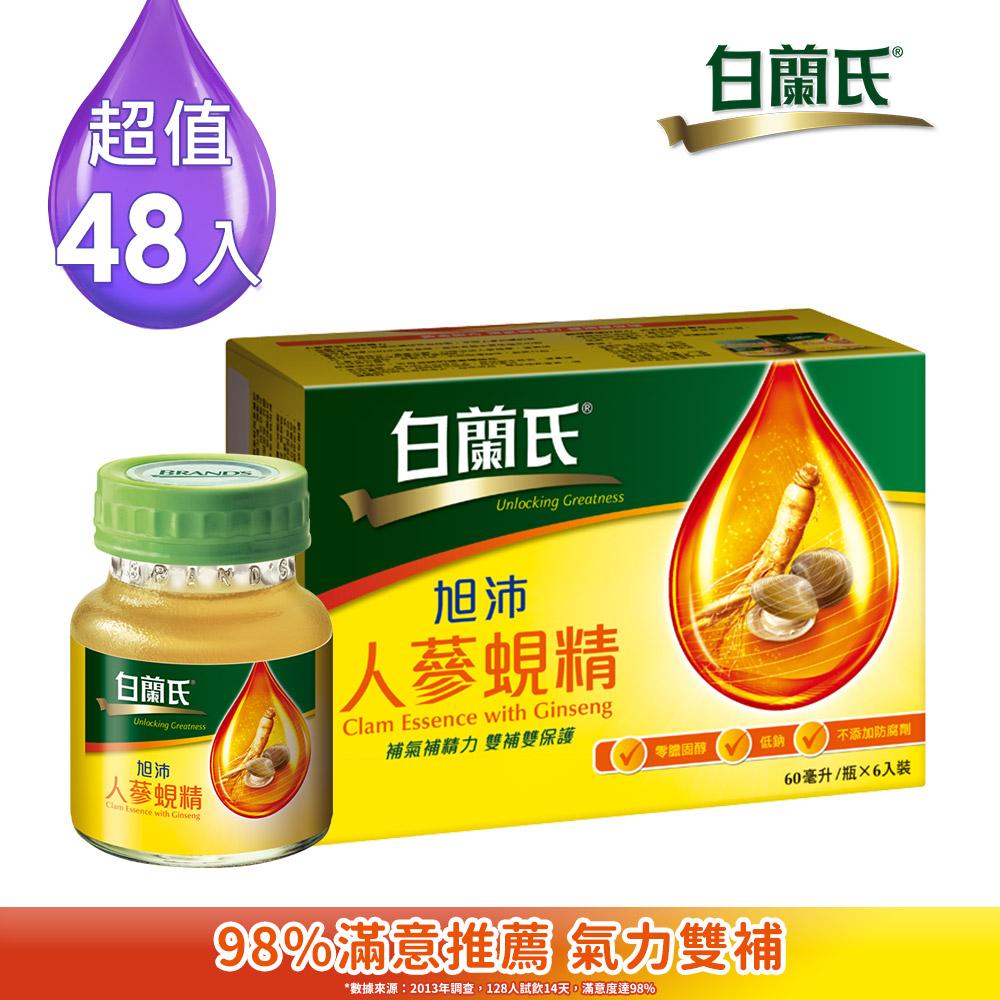 【白蘭氏】旭沛人蔘蜆精48瓶超值組(60g/6入×8)
