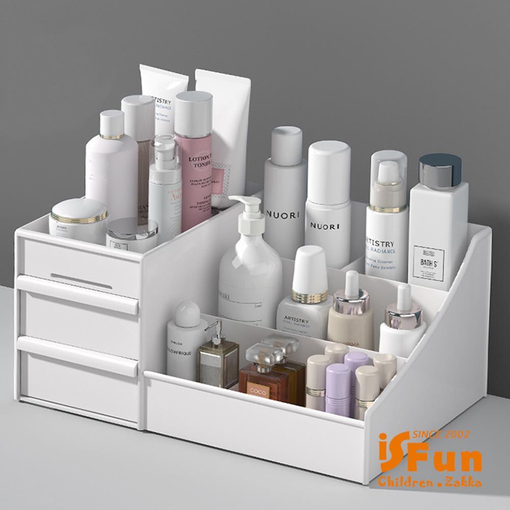 【iSFun】三層抽屜式*桌上化妝品文具飾品收納盒