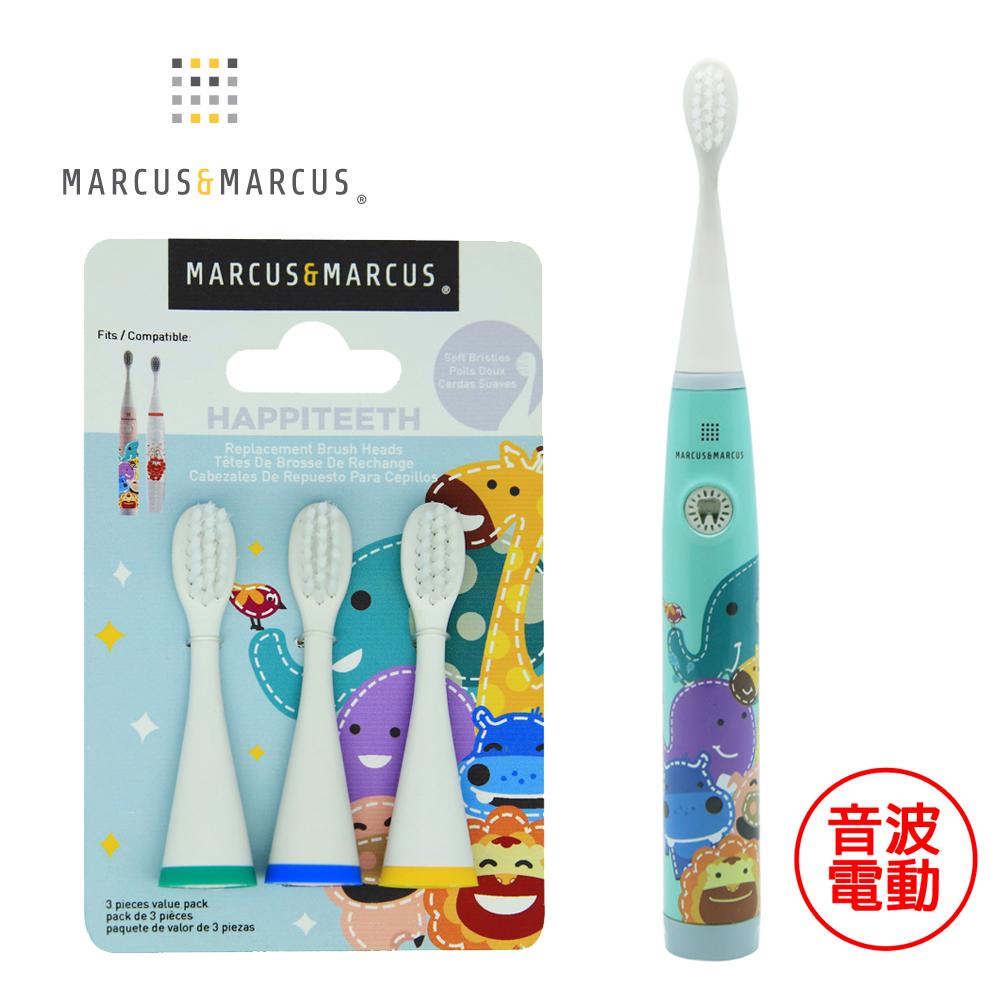 【MARCUS&MARCUS】兒童音波電動牙刷+刷頭3入組-多色任選