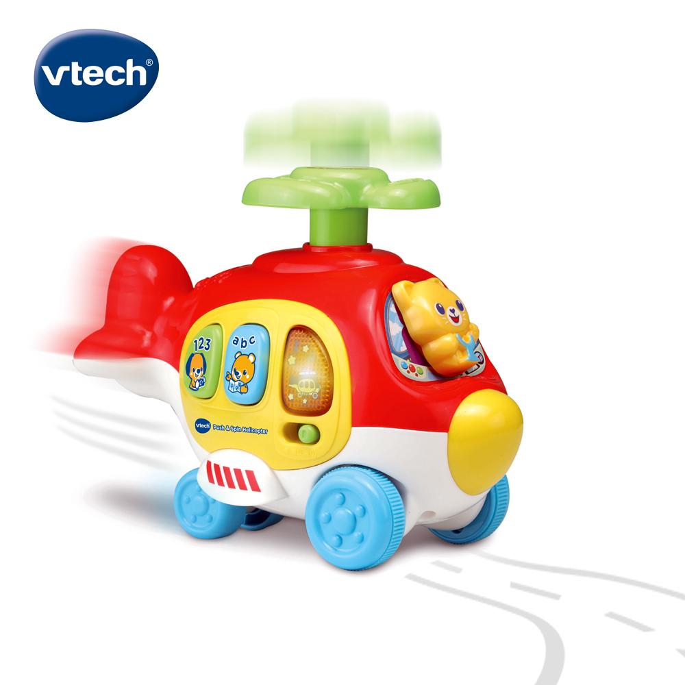 【Vtech】壓壓滑行直升機