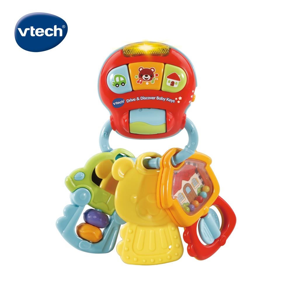 【Vtech】趣味搖搖探索鑰匙
