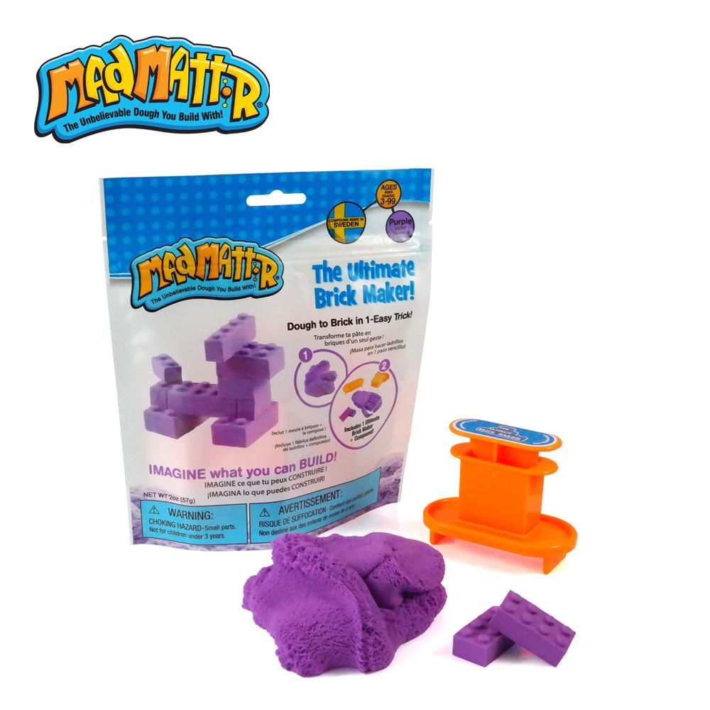 【Mad Mattr】瘋狂博士MM沙-小積木方塊包-紫