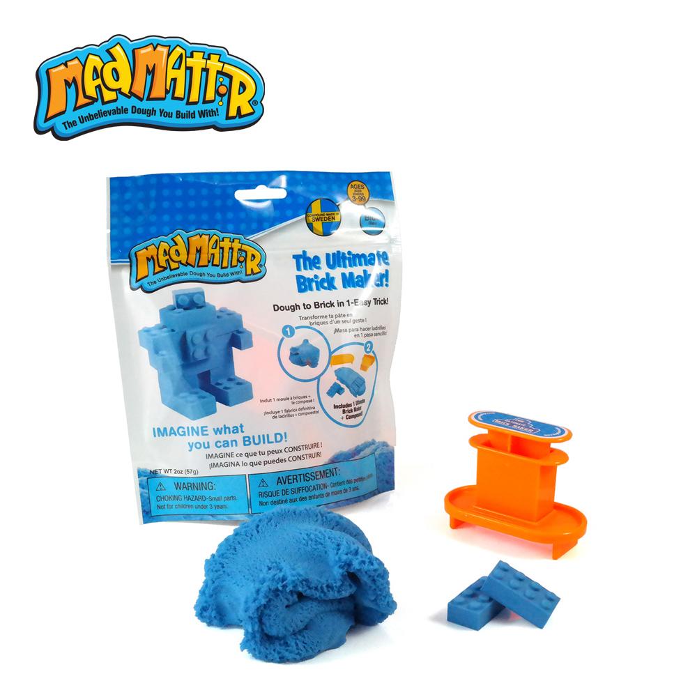 【Mad Mattr】瘋狂博士MM沙-小積木方塊包-藍