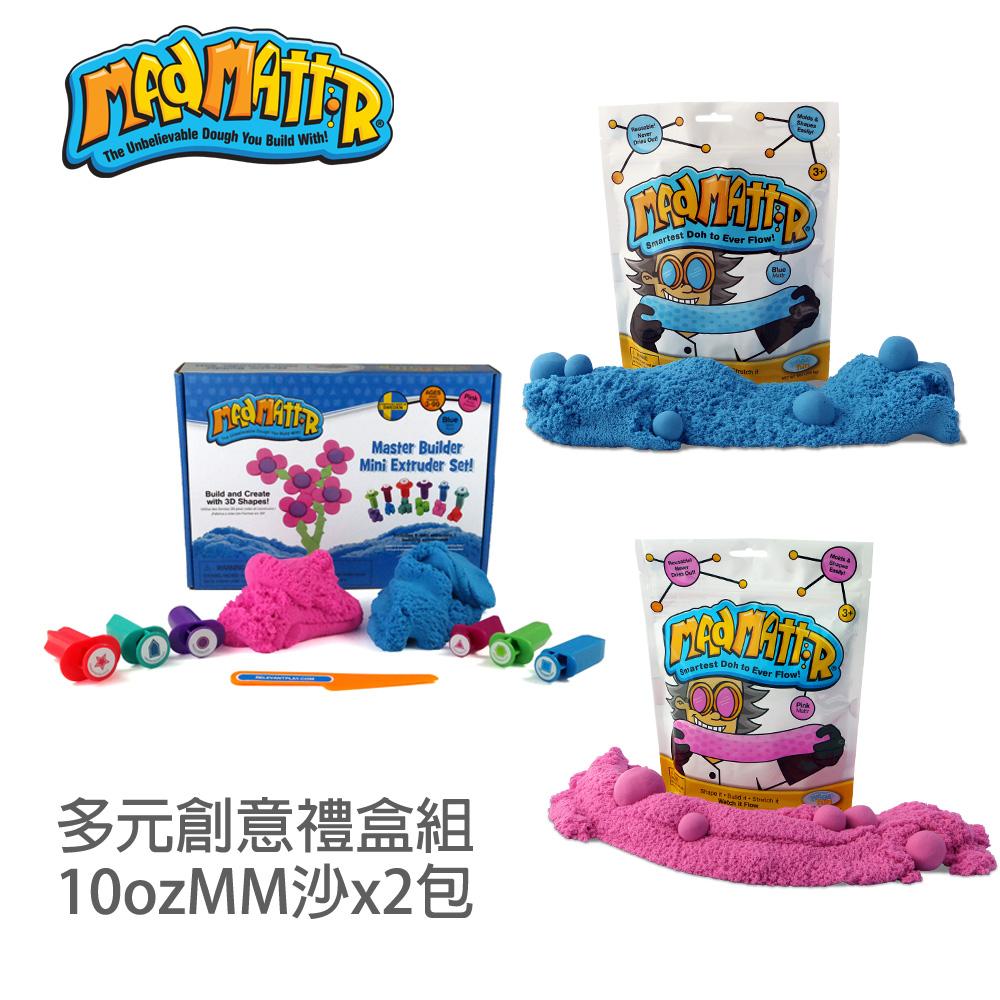 【Mad Mattr】瘋狂博士 多元創意禮盒組MM沙3入組(積木禮盒+藍MM沙+粉MM沙)