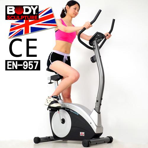 【BODY SCULPTURE】BC-6510D 數位磁控健身車(安規認證)