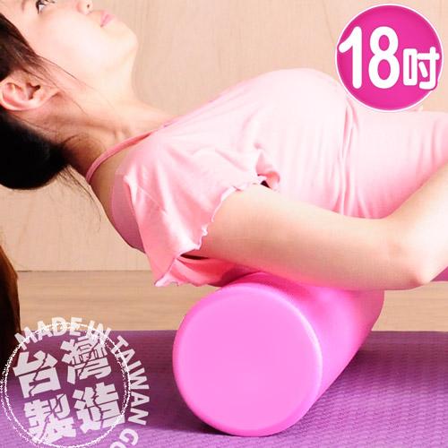 台灣製造18吋瑜珈柱