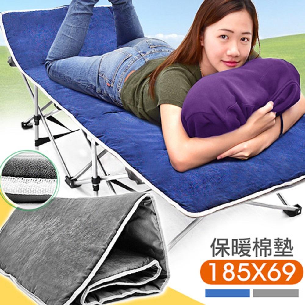 加長185X69保暖加厚折疊床墊