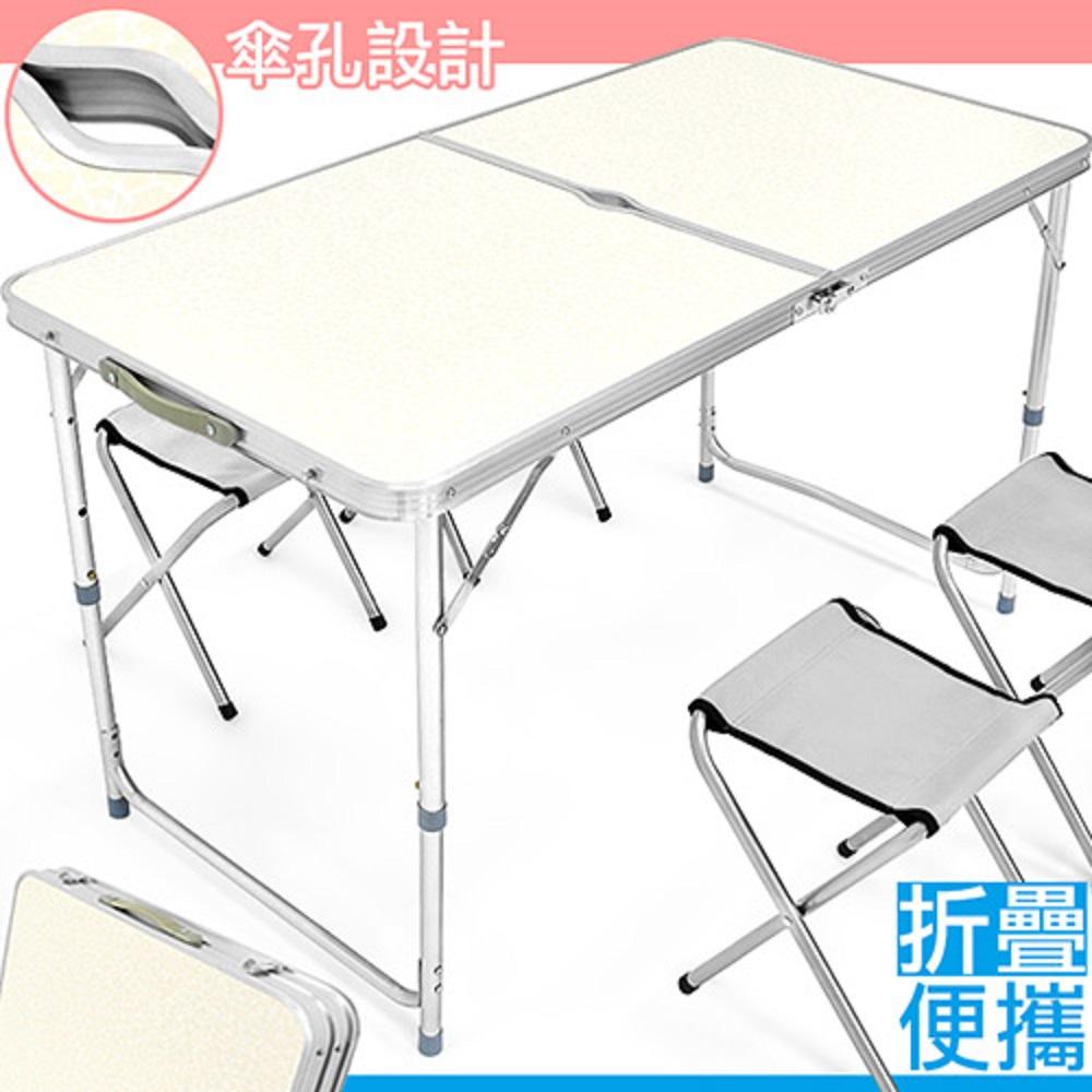 120X60輕便鋁合金手提折疊桌