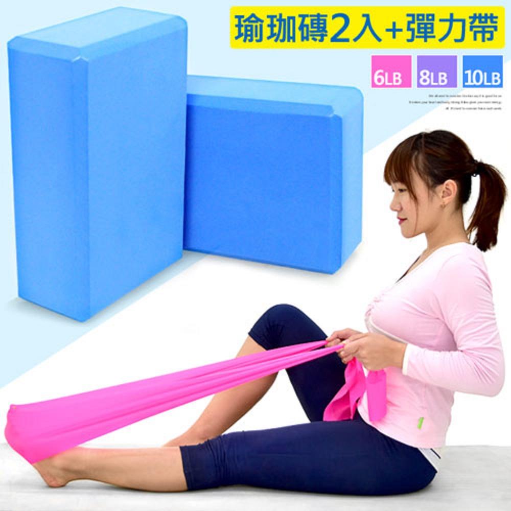 台灣製造 彼拉提斯帶+40D瑜珈磚(2入)