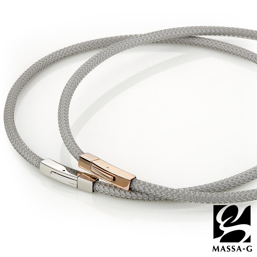 MASSA-G Titan XG2 5mm雪松銀超合金鍺鈦對鍊