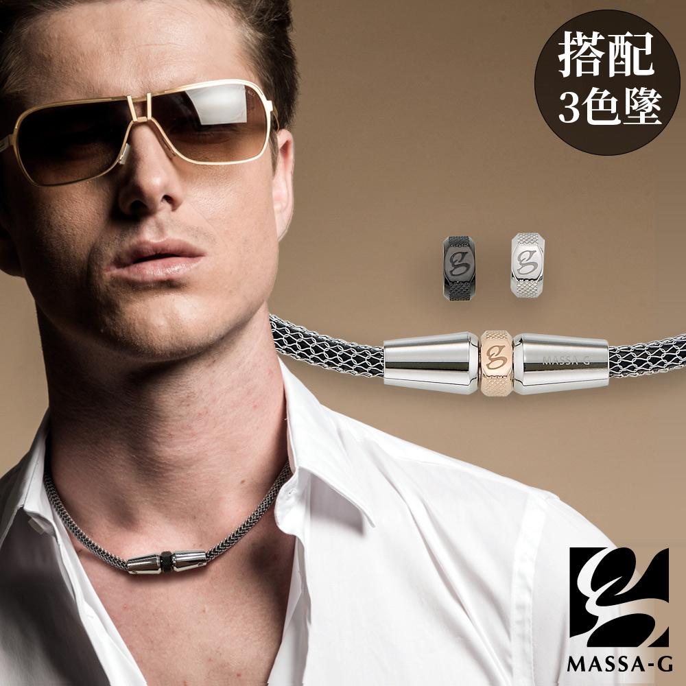 MASSA-G Titan XG Power 5mm超合金鍺鈦項鍊