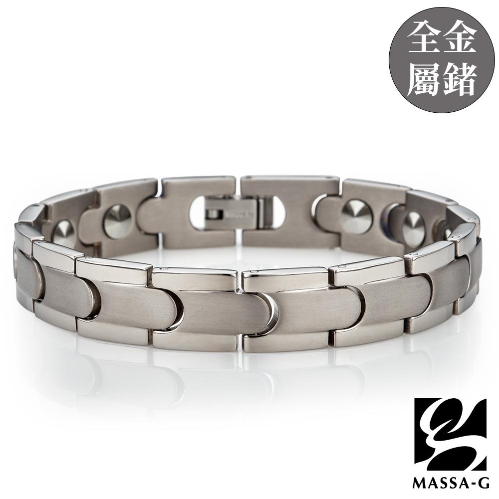 MASSA-G【唯我獨尊】純鈦金屬鍺能量手環