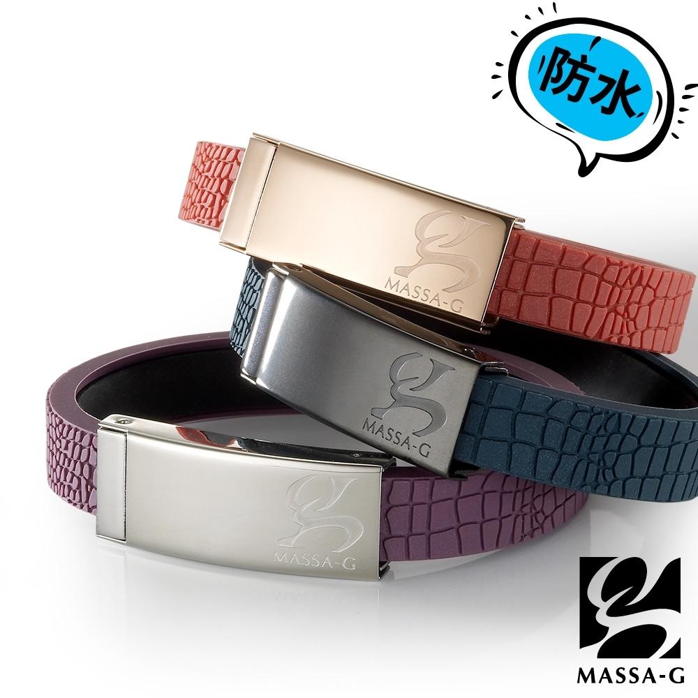 MASSA-G 【Vintage金典風尚】鍺鈦手環任選1款