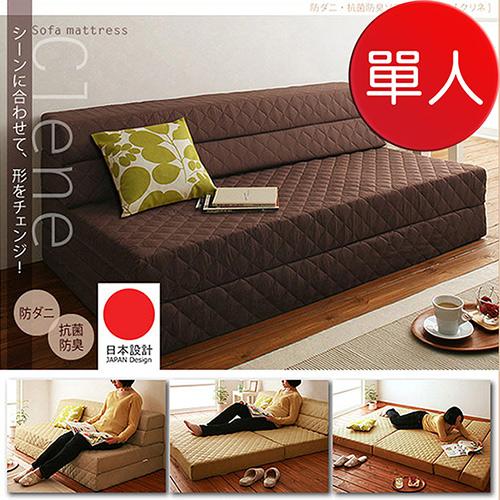 3月促銷價↘ JP Kagu 日系抗菌防臭布質沙發床(單人)-象牙白