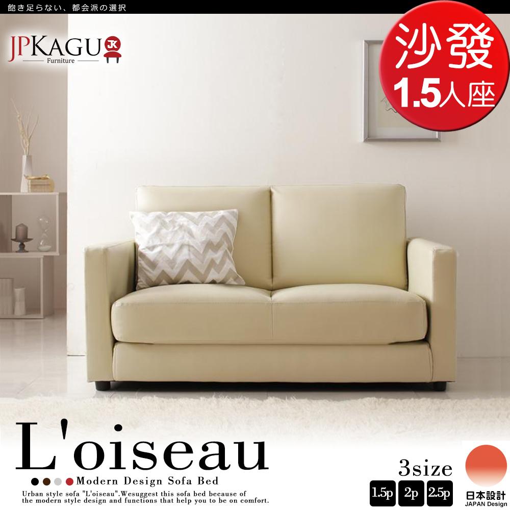 3月促銷價↘ JP Kagu 日系1.5人座現代簡約沙發床(4色)象牙白