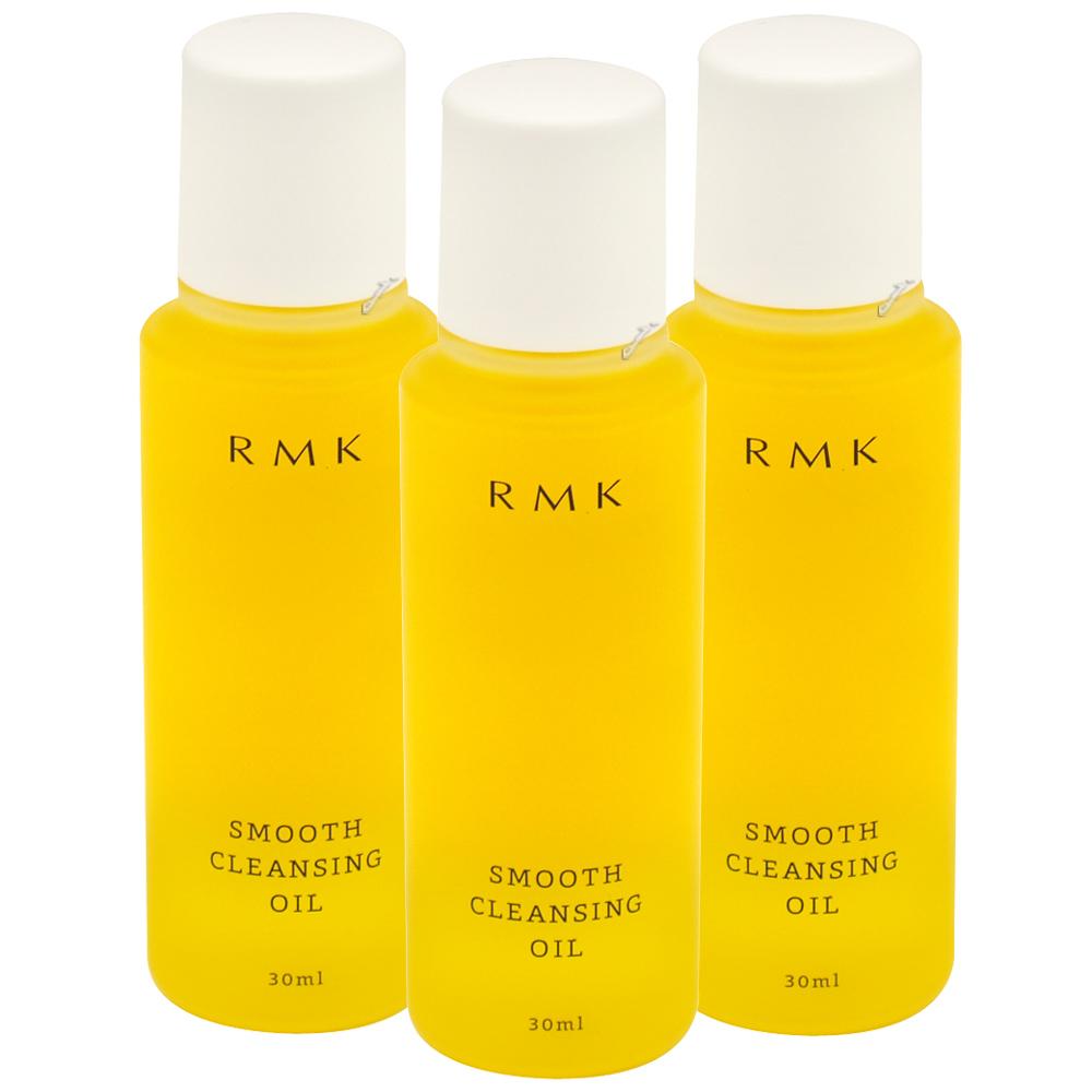 RMK 潔膚油(smooth)(30ml*3)