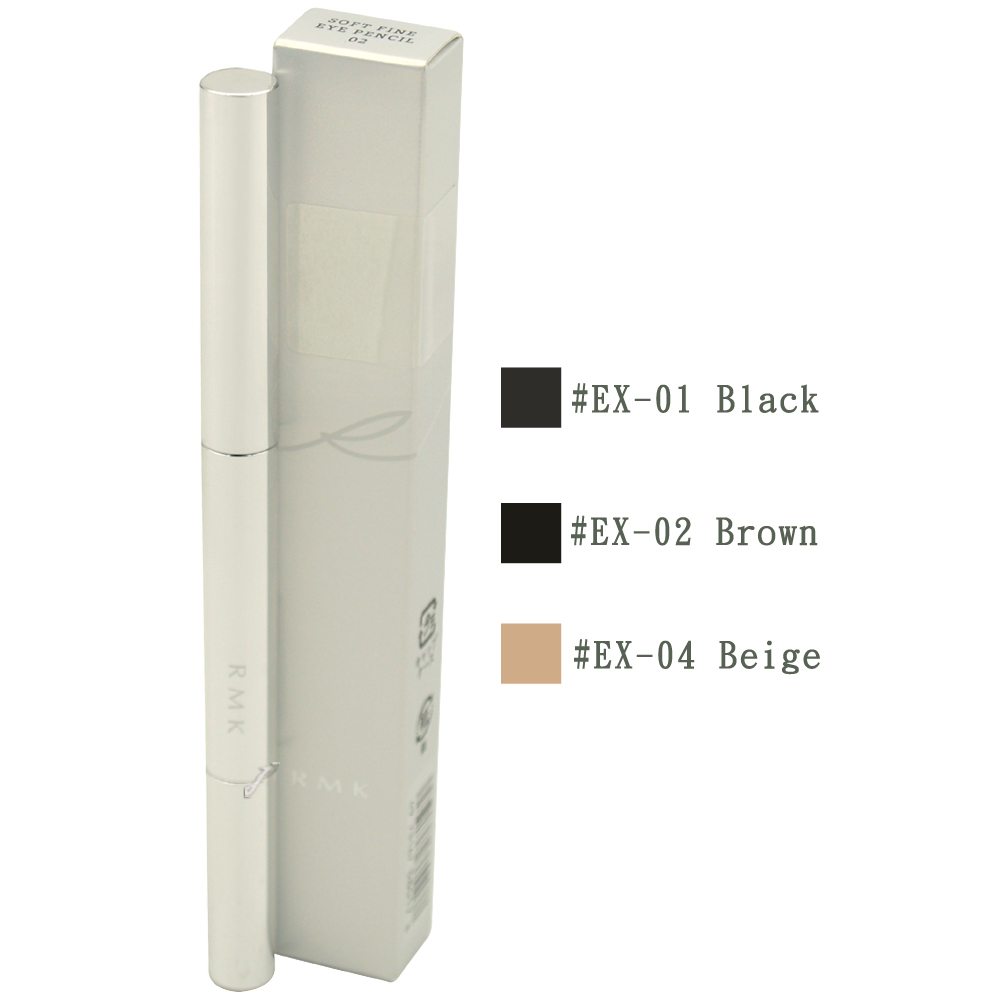 RMK 絲柔立體眼線筆(0.2g)[3色]