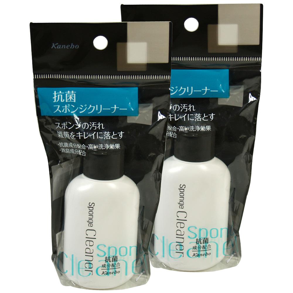 【專櫃即期品】KANEBO佳麗寶 抗菌粉撲清潔液(55ml)*2-2022.02