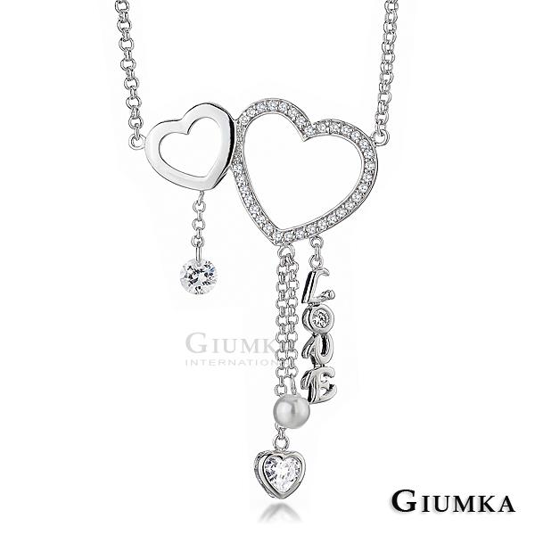 GIUMKA白K飾-華麗芭比心項鍊-白鋯