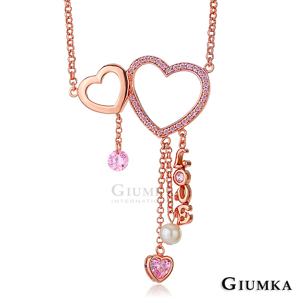 GIUMKA白K飾-華麗芭比心項鍊-玫金粉鋯