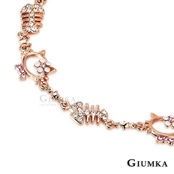 GIUMKA白K飾-超Q甜心貓手鍊-玫瑰金