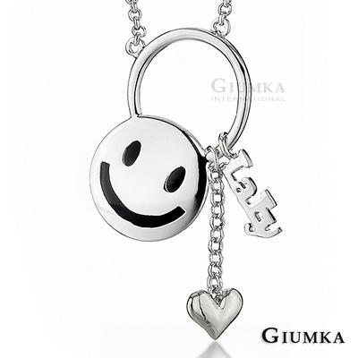 GIUMKA【年中慶$618up】白K飾-笑臉娃娃項鍊 精鍍正白K 單個價格 MN01474