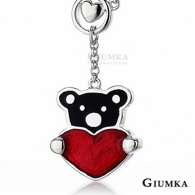 GIUMKA【年中慶$618up】白K飾-甜心寶貝熊項鍊 精鍍正白K 單個價格 MN01473