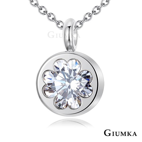 GIUMKA【年中慶$618up】白鋼女短鍊 甜心幸運草珠寶項鍊 銀色 包鑲系列 MN05074
