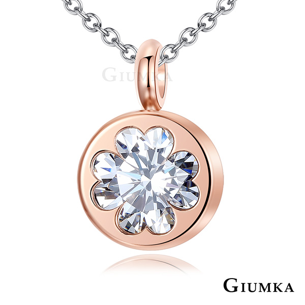 GIUMKA【年中慶$618up】白鋼女短鍊 甜心幸運草珠寶項鍊 玫金色 包鑲系列 MN05074