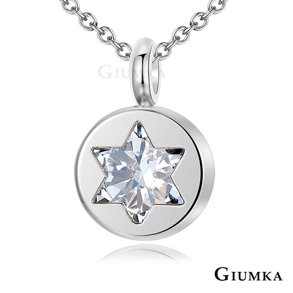 GIUMKA【年中慶$618up】白鋼女短鍊 所羅門之星珠寶項鍊 銀色 包鑲系列 MN05076
