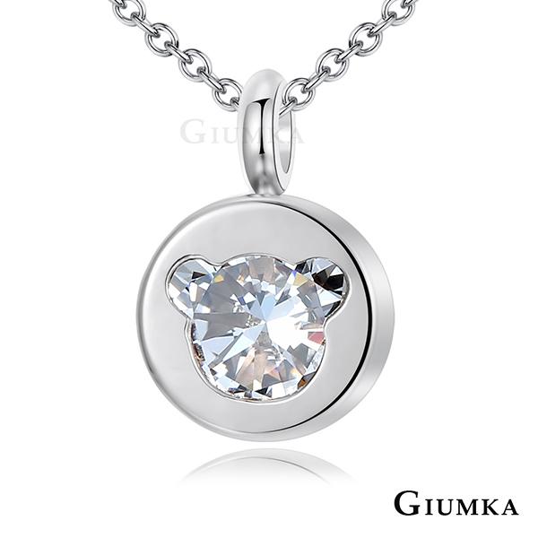 GIUMKA【年中慶$618up】白鋼女短鍊 童話小熊珠寶項鍊 銀色 包鑲系列 MN05077