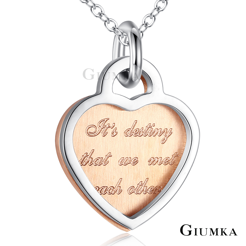 GIUMKA【年中慶$618up】白鋼女鍊 美麗相遇短項鍊愛心造型 單個價格