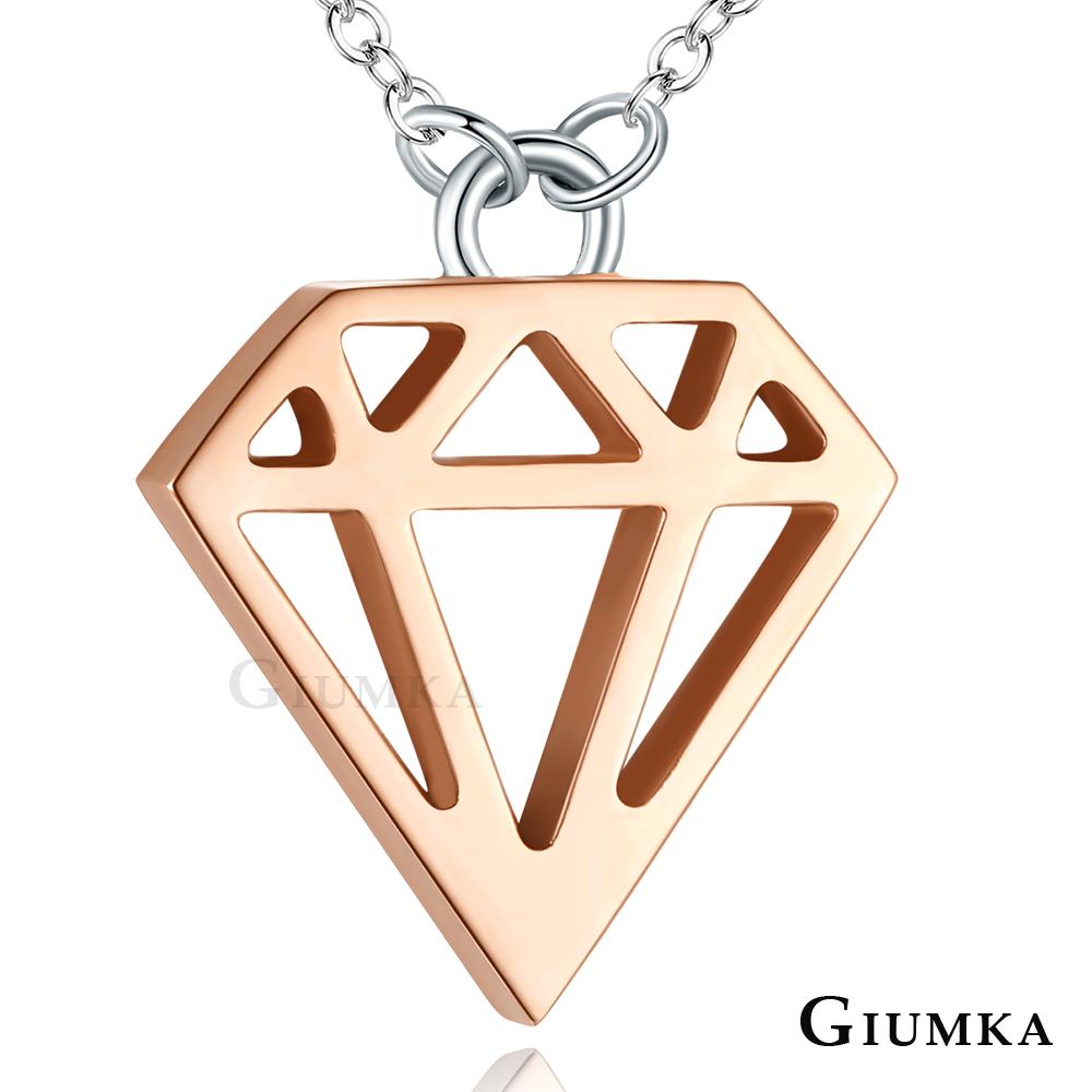 GIUMKA【年中慶$618up】白鋼女鍊 簡約鑽石造型短項鍊 玫瑰金