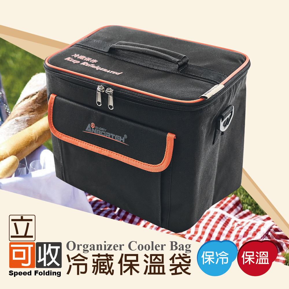 【安伯特】立可收冷藏保溫袋-附側背帶+手提握把 超厚度保溫內層設計 出遊生鮮保冷