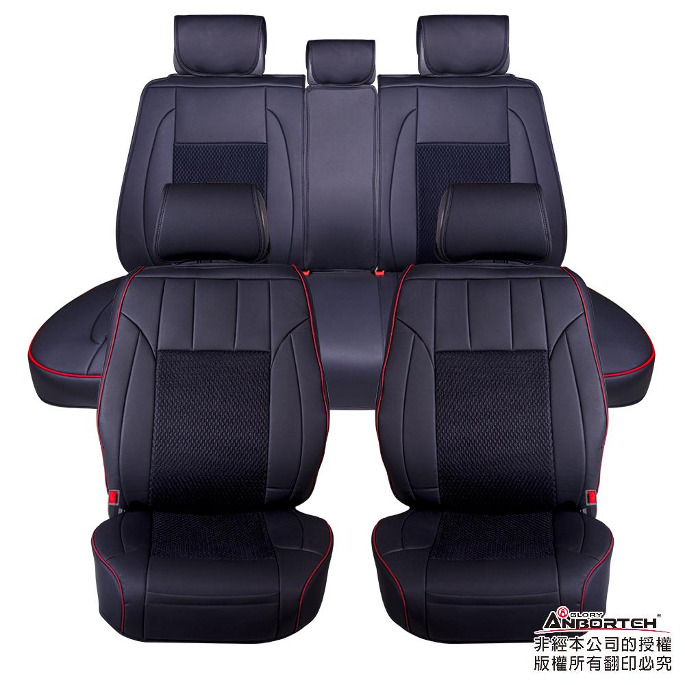 【安伯特】冰絲透氣椅套豪華組 全車系15件(加送-冰絲頭枕x2)