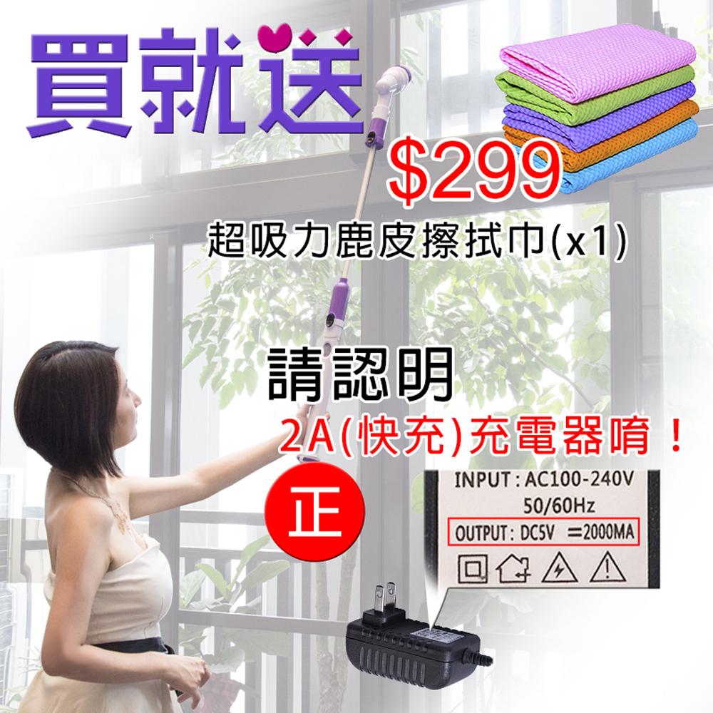 【OMyCar】[最新版]龍捲風強力電動清潔刷(加贈-超吸力鹿皮擦拭巾顏色隨機)