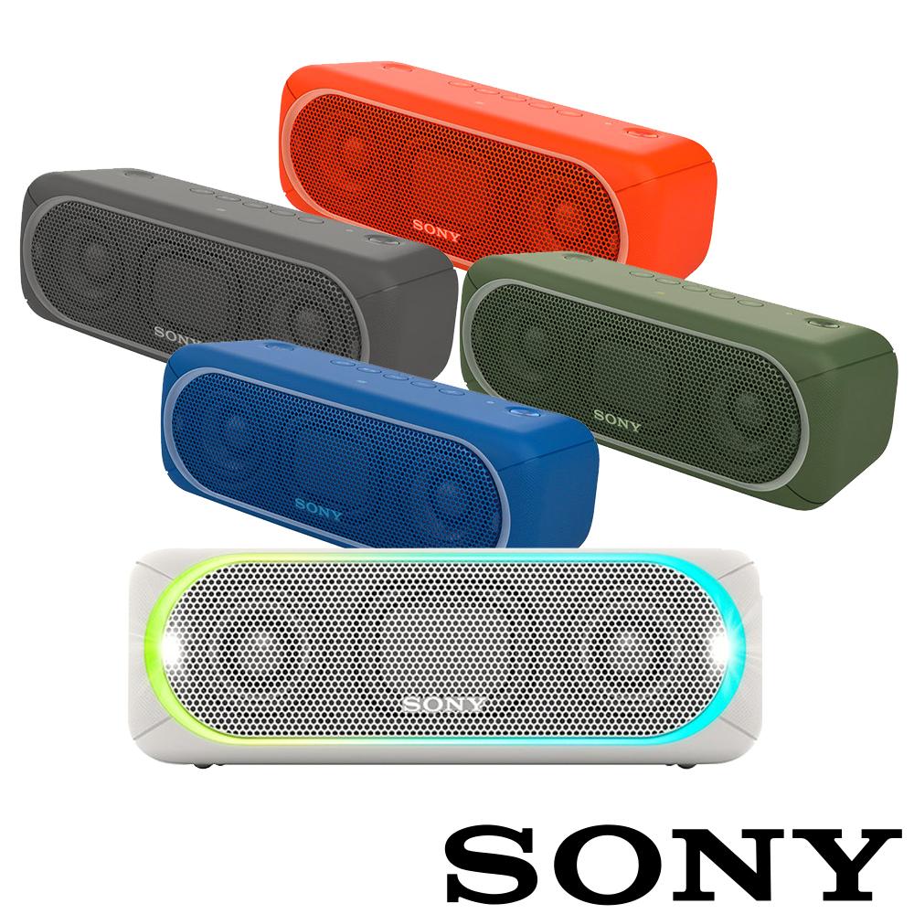 SONY SRS-XB30 NFC 炫彩燈光防水派對藍牙喇叭