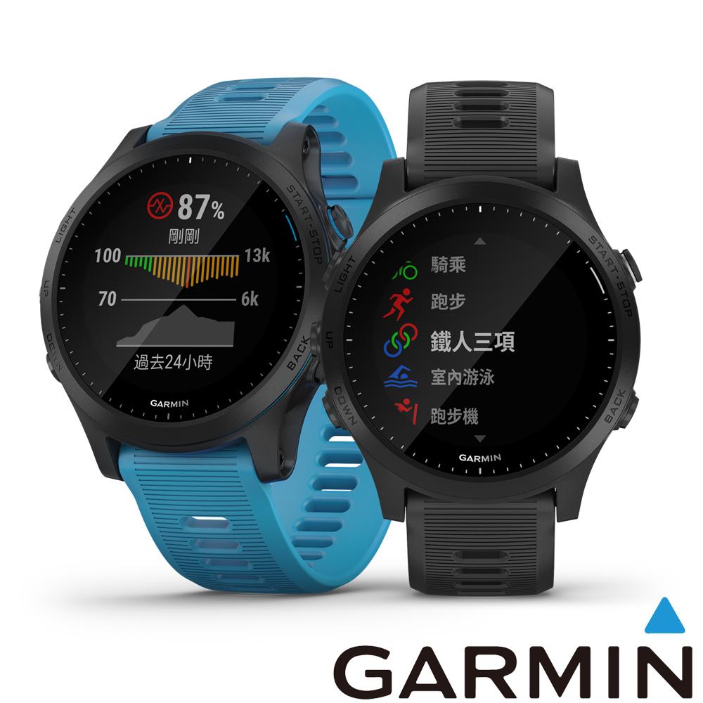 GARMIN Forerunner 945 全方位GPS鐵人心率運動錶
