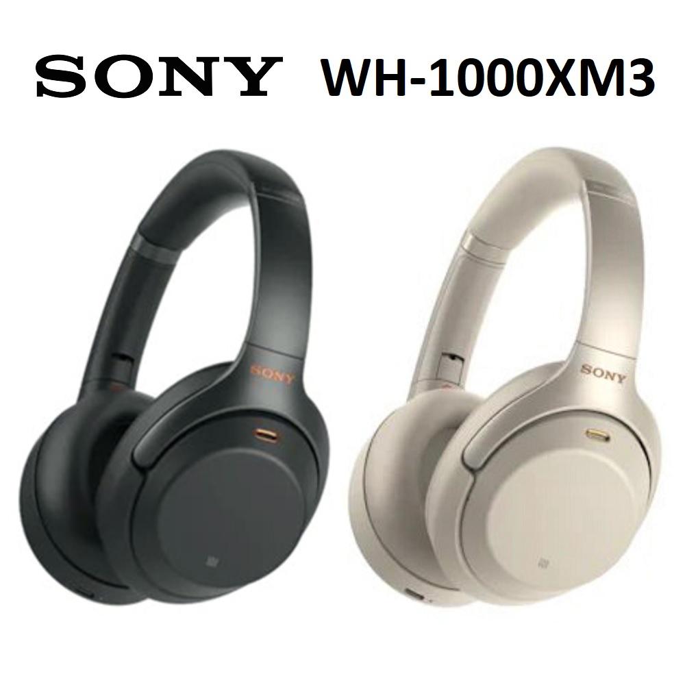 SONY WH-1000XM3 藍芽無線降噪耳罩式耳機