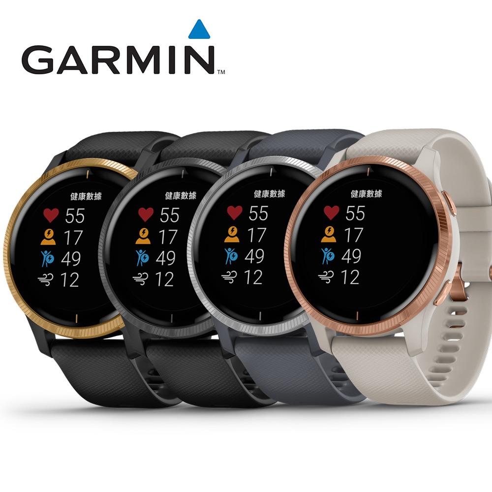 GARMIN Venu 時尚運動型GPS智慧腕錶