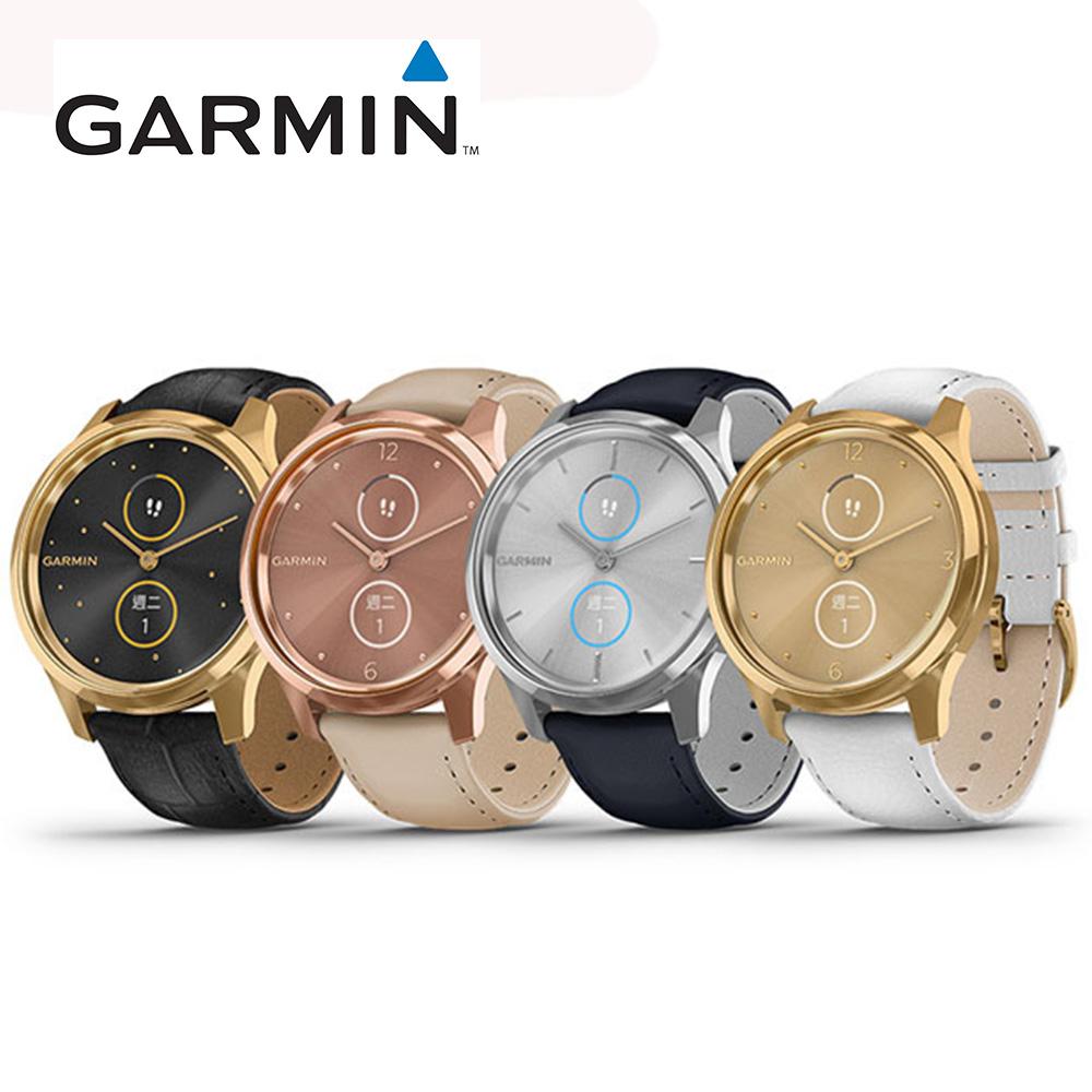 GARMIN vivomove Luxe 指針型GPS智慧腕錶 (皮革錶帶)