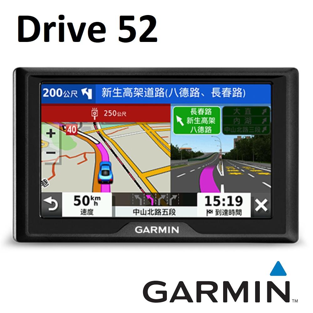 【福利網獨享】GARMIN Drive 52 5吋專業導航
