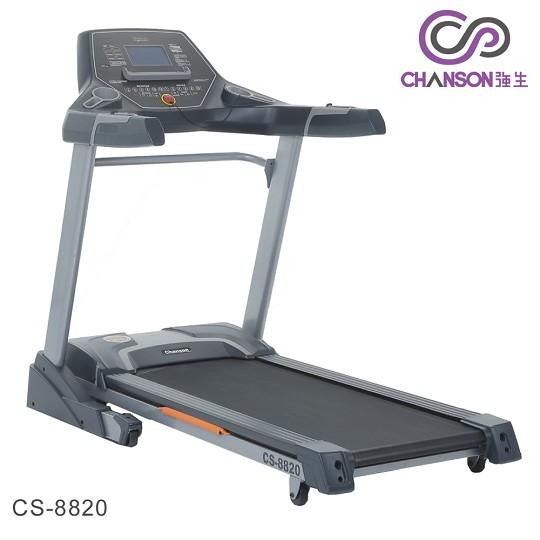 【強生CHANSON】i 跑步電動跑步機 CS-8820★送地墊+S美人棒+S蝴蝶機+貝殼機